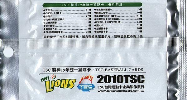 TSC07-00(背).jpg