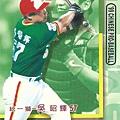 10059-統一獅吳昭輝.jpg