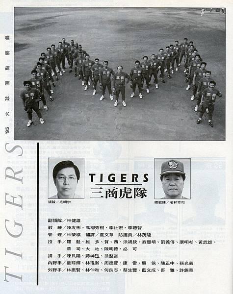 06-虎-01