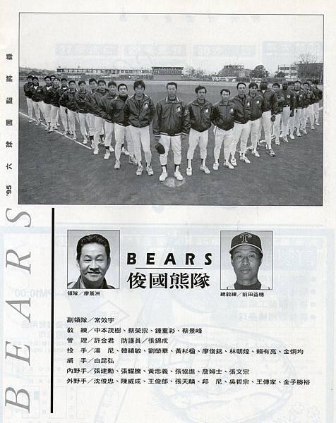 06-熊-01