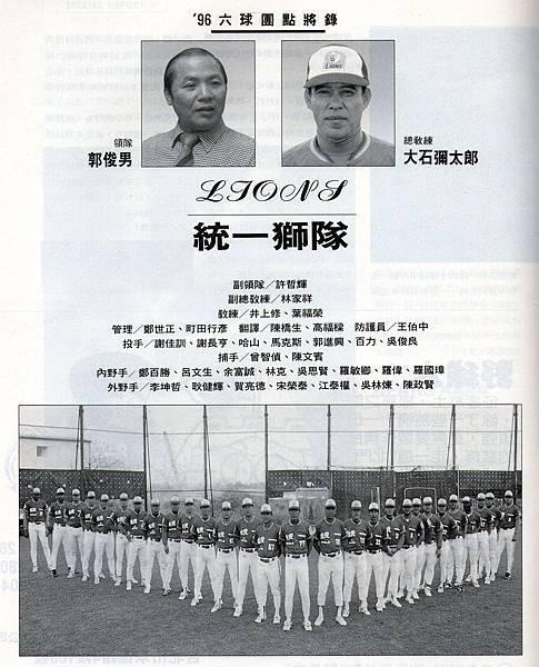07-獅-01