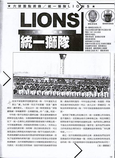 10-獅-01
