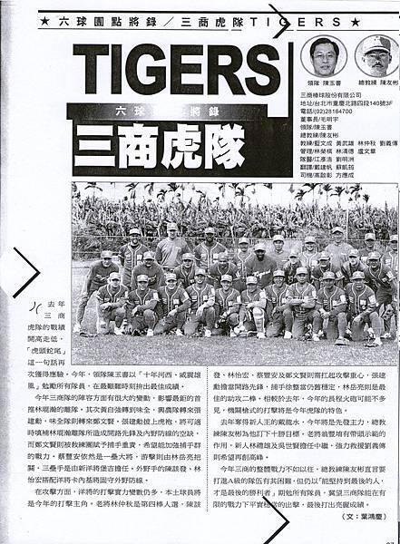10-虎-01