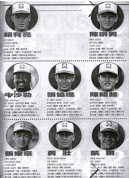 10-牛-03