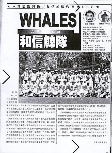 10-鯨-01