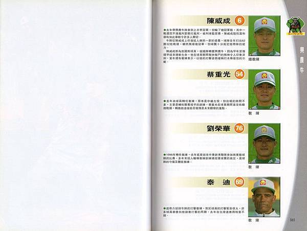 15-牛-03