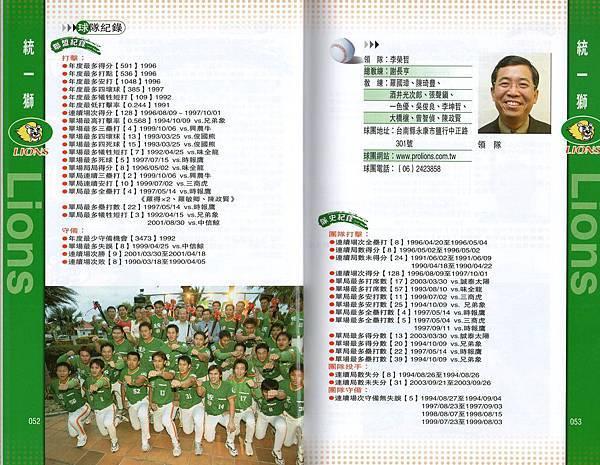 16-獅-02