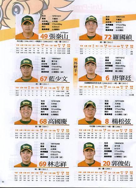 24-獅-09