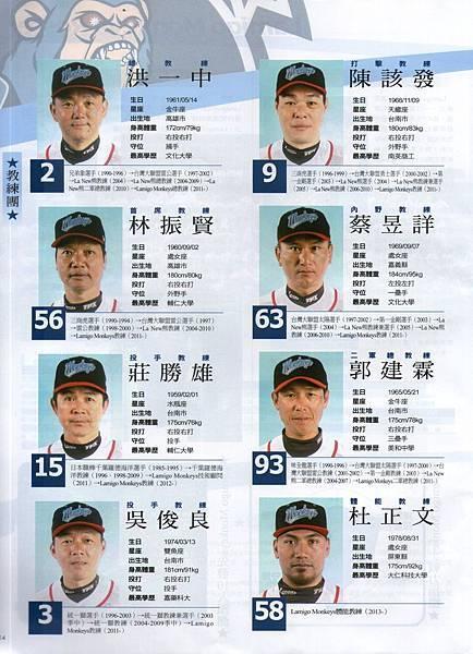 24-桃猿-03