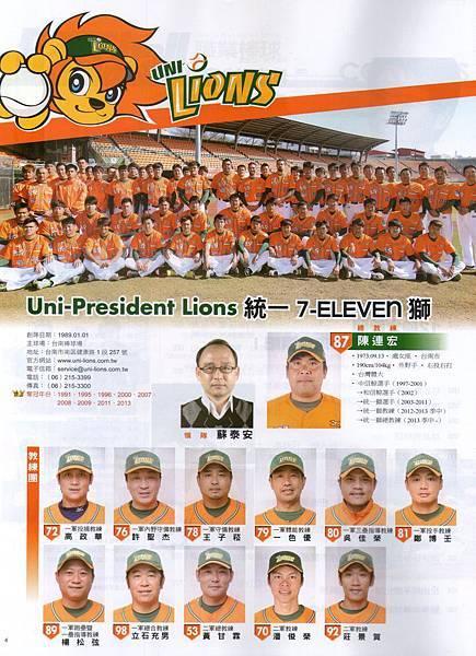 25-獅-01