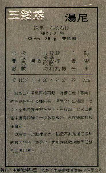02-B-個人獎8-