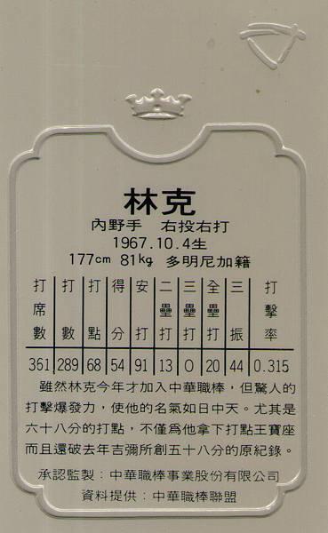 03-B-個人獎2-