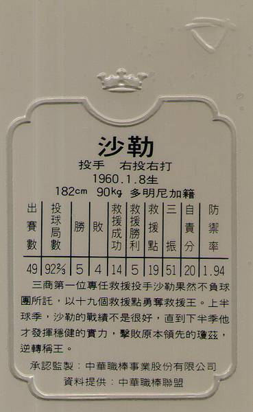 03-B-個人獎8-