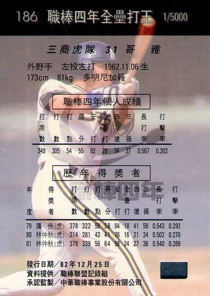 04-B-個人獎3-