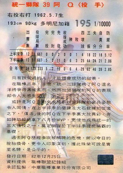 04-B-個人獎11-