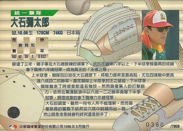 06-B-個人獎10-