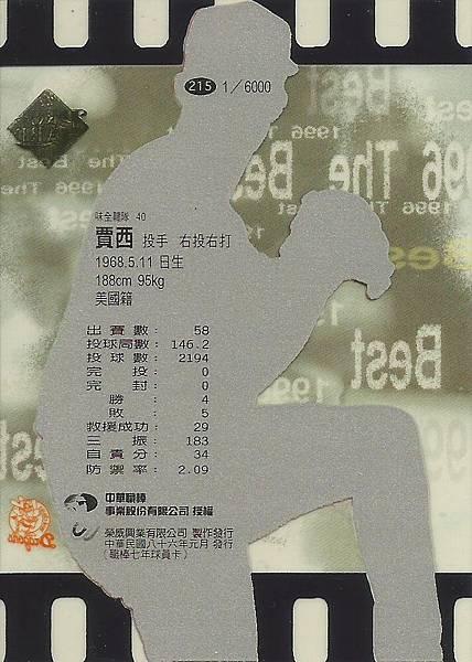 07-B-個人獎9-
