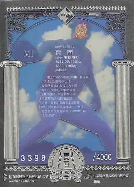 08-B-個人獎13-