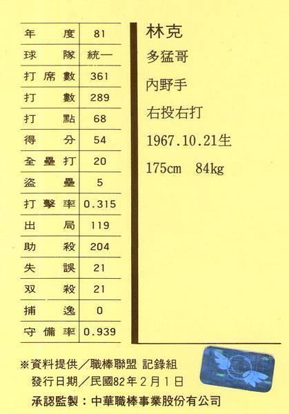 03-C-九人獎5-