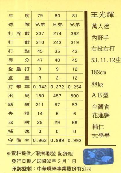 03-C-九人獎3-