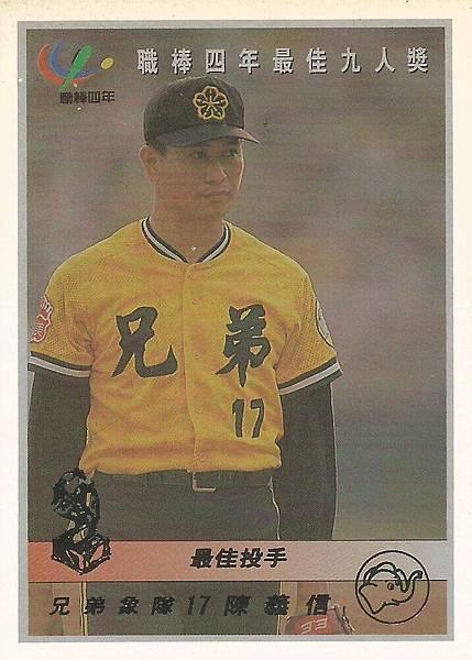 04-C-九人獎1