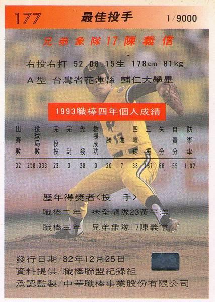 04-C-九人獎1-
