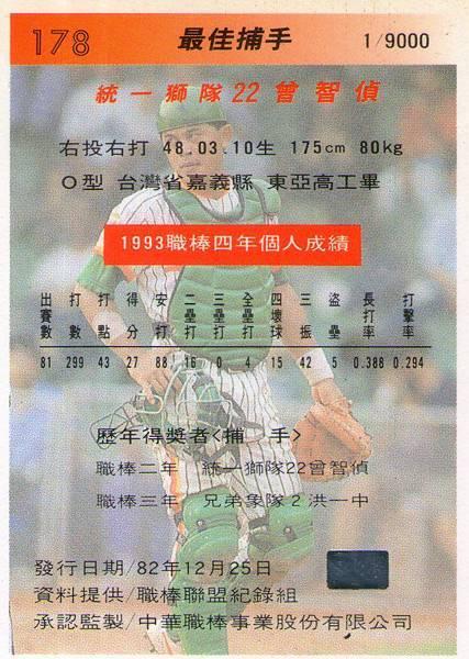 04-C-九人獎2-
