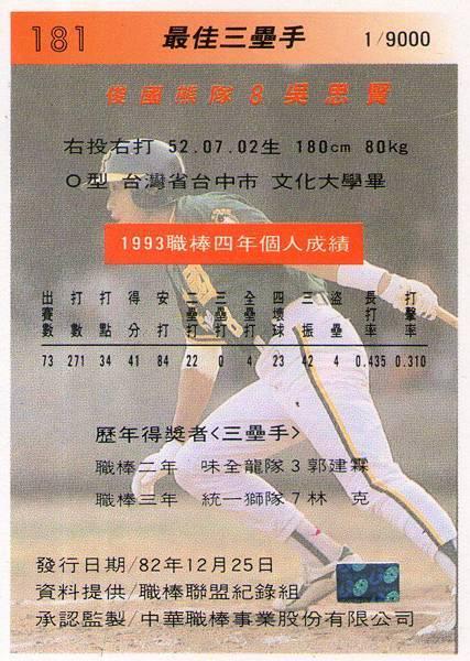 04-C-九人獎5-