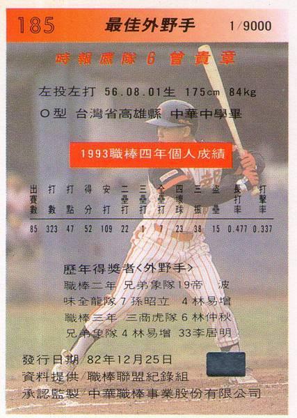 04-C-九人獎9-