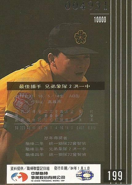 05-C-九人獎2-
