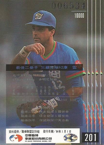 05-C-九人獎4-
