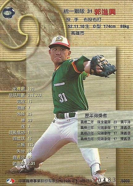 06-C-九人獎1-