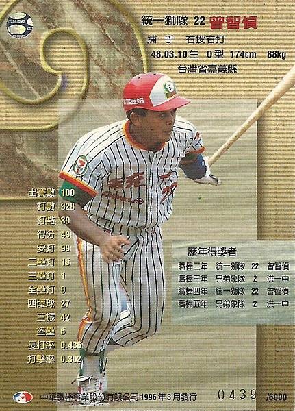 06-C-九人獎2-