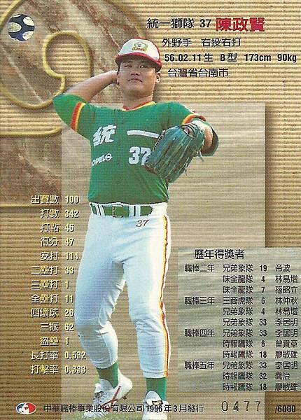 06-C-九人獎9-