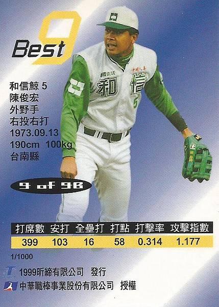 09-C-九人獎9-