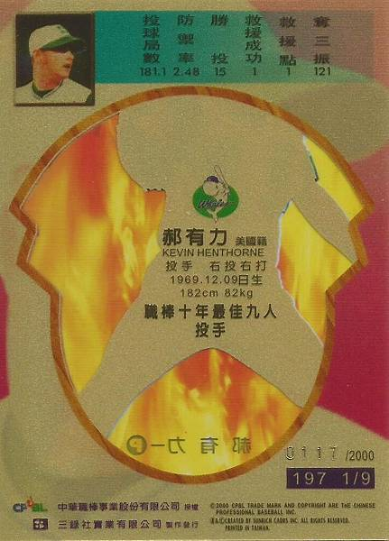 10-C-九人獎1-