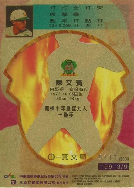 10-C-九人獎3-