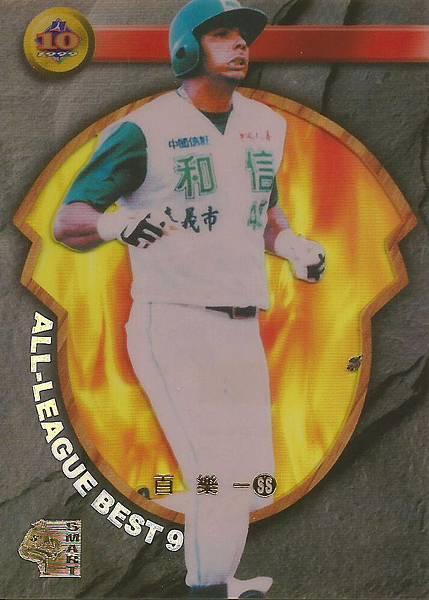 10-C-九人獎6