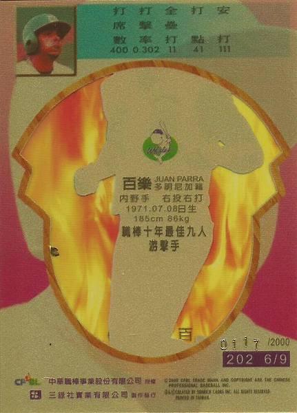 10-C-九人獎6-