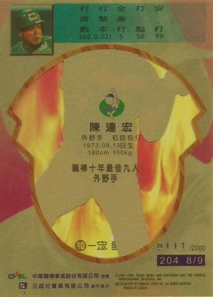 10-C-九人獎8-