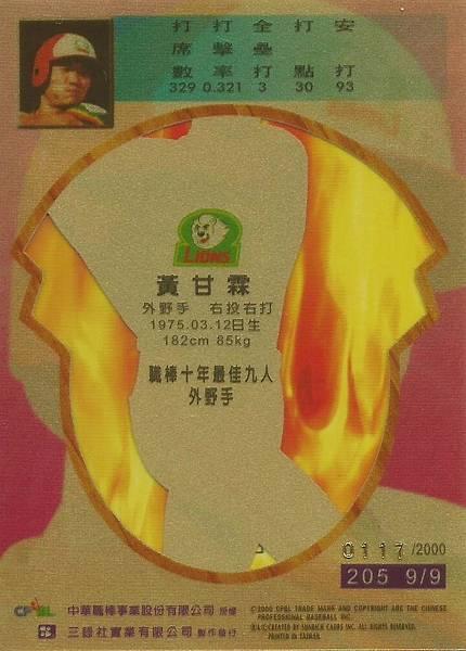 10-C-九人獎9-