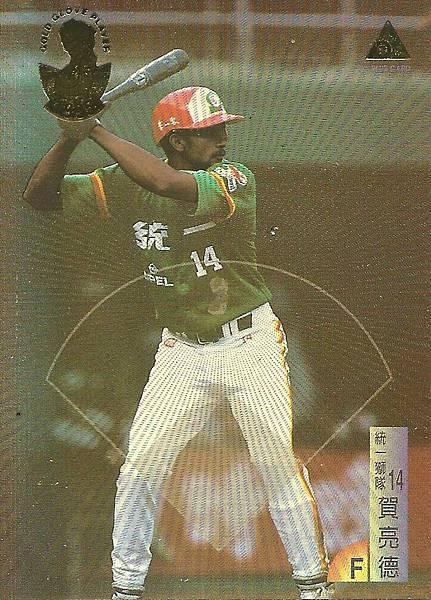 06-D-金手套7