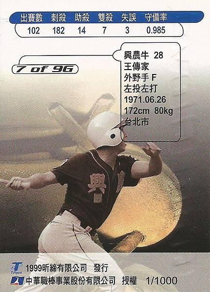 09-D-金手套7-