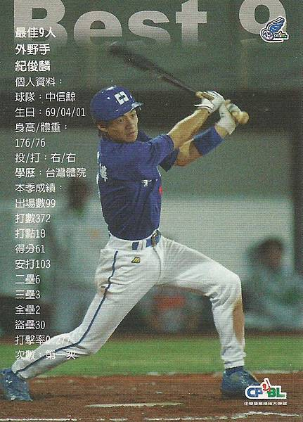15-C-十人獎9-