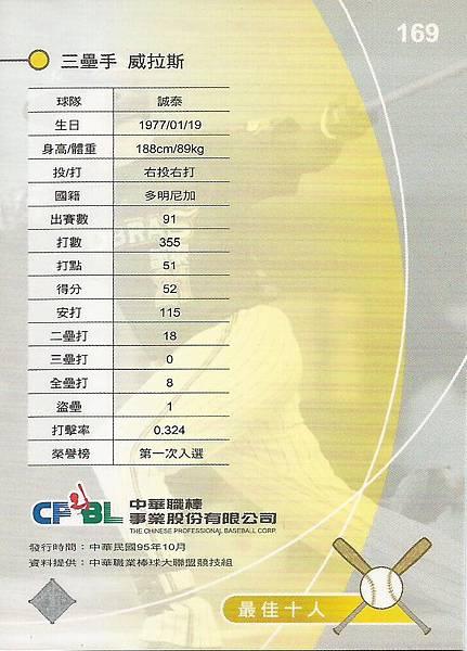 16-C-十人獎5-
