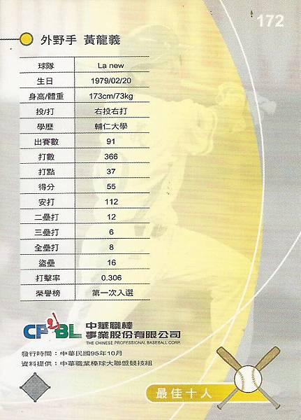 16-C-十人獎8-
