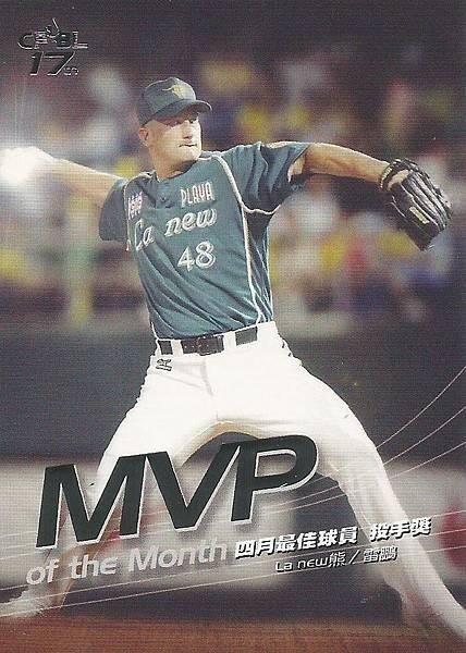 17-A-4月MVP1