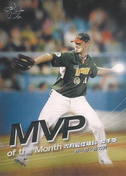17-A-6月MVP1