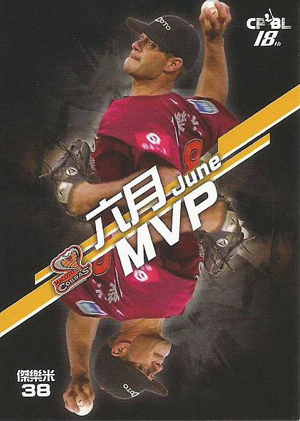 18-A-6月MVP1