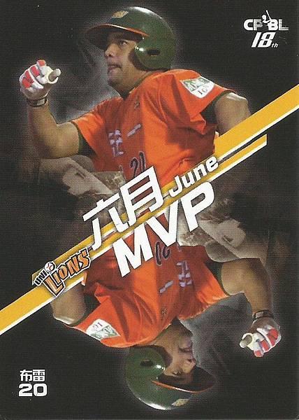 18-A-6月MVP2